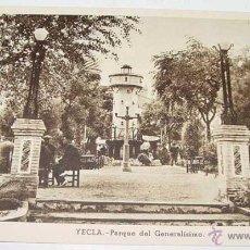 Postales: ANTIGUA POSTAL DE YECLA - MURCIA - PARQUE DEL GENERALISIMO - ED. HUECOGRABADO FOURNIER - NO CIRCULAD. Lote 38249247