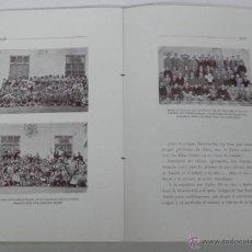 Postales: MURCIA 1944, DIPUTACION PROVINCIAL.- CASA JOSE ANTONIO, DE LA IMPRENTA PROVINCIAL (CASA JOSÉ ANTONIO. Lote 38282811