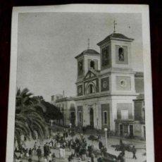 Postales: ANTIGUA POSTAL DE AGUILAS (MURCIA).- IGLESIA PARROQUIAL DE SAN JOSE.- EDIC. ARRIBAS Nº 3.- SIN CIRCU. Lote 38284292