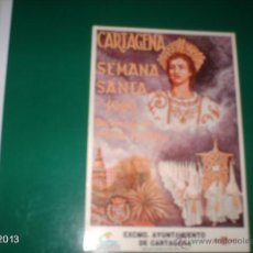 Postales: POSTAL SEMANA SANTA DE CARTAGENA 1989. Lote 86718311
