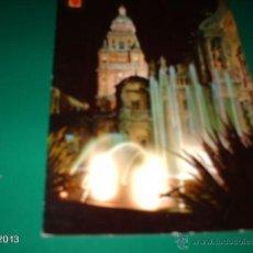 Postales: POSTAL ANTIGUA DE MURCIA. CARDENAL BELLUGA. AÑOS 70. ED. SUBIRATS. Lote 40266857