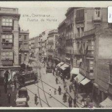 Postales: CARTAGENA - 2715 - PUERTA DE MURCIA - ED·UNIQUE - (18936). Lote 41261611