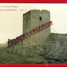 Postales: POSTAL LORCA, MURCIA, LA TORRE ALFONSINA, ANDRES FABERT, FOTOGRAFICA, P92497. Lote 41525819