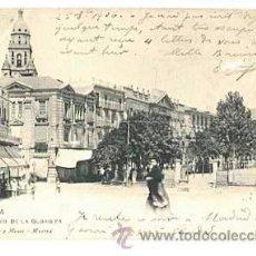 Postales: MURCIA PASEO DE LA GLORIETA HAUSER Y MENET 1187. REVERSO SIN DIVIDIR. CIRCULADA. Lote 41674771