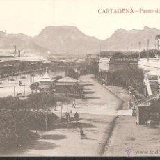 Postales: POSTAL CARTAGENA PASEO DEL MUELLE -EDITA CASAU. Lote 42390792