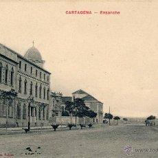 Postales: CARTAGENA (MURCIA).- EL ENSANCHE. Lote 42451043