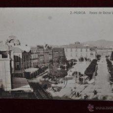 Postales: ANTIGUA POSTAL DE MURCIA. PASEO DE REINA VICTORIA. CIRCULADA. Lote 43125004