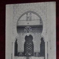 Postales: ANTIGUA POSTAL DE MURCIA. INTERIOR DEL CASINO. HAUSER Y MENET. CIRCULADA. Lote 43125202
