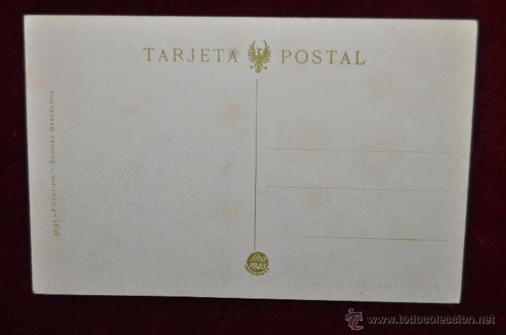 Postales: ANTIGUA POSTAL DE MURCIA. CASINO, PATIO CUADRADO. FOTPIA. THOMAS. SIN CIRCULAR - Foto 2 - 43125253