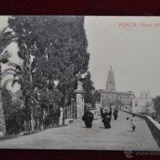 Postales: ANTIGUA POSTAL DE MURCIA. PASEO DEL MALECON. FOTPIA. THOMAS. CIRCULADA. Lote 43125323