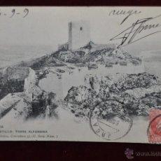 Postales: ANTIGUA POSTAL DE LORCA. MURCIA. CASTILLO, TORRE ALFONSINA. HAUSER Y MENET. CIRCULADA. Lote 43126943