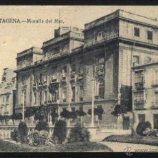 Postales: M-051- CARTAGENA (MURCIA). MURALLA DEL MAR.. Lote 43238547