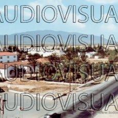 Postales: POSTAL BASE DE ALCANTARILLA ( VISTA PANORAMICA ) - Nº 10 -1972 - SIN ESCRIBIR Y SIN CIRCULAR. Lote 43279901