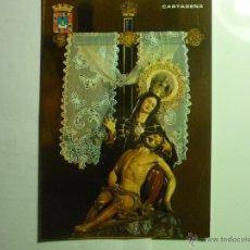 Postales: POSTAL CARTAGENA-STMA.VIRGEN DE LA CARIDAD.-PATRONA. Lote 43462579