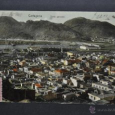Postales: ANTIGUA POSTAL DE CARTAGENA. MURCIA. VISTA GENERAL. CIRCULADA. Lote 43465277