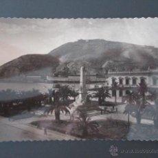 Postales: POSTAL MURCIA. CARTAGENA. PLAZA DE LOS HÉROES DE CAVITE. . Lote 43787345