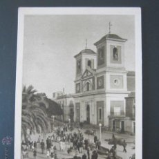 Postales: POSTAL MURCIA. IGLESIA PARROQUIAL DE SAN JOSE. . Lote 43790765