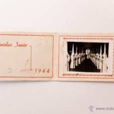 Postales: FOTOGRAFIA AGRUPACIÓN SAN JUAN CALIFORNIOS 1944. Lote 43870335
