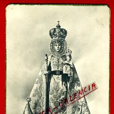 Cartes Postales: POSTAL MURCIA, NTRA. SRA. DE LA FUENSANTA, P94929. Lote 43880805