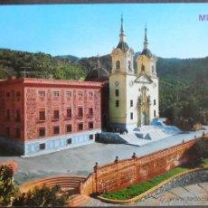 Postais: (12390)POSTAL SIN CIRCULAR,SANTUARIO DE LA FUENSANTA,MURCIA,MURCIA,MURCIA,CONSERVACION:. Lote 43990615