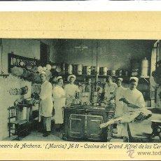 Postales: (PS-40680)POSTAL DE ARCHENA-GRAN BALNEARIO.COCINA DEL GRAND HOTEL DE LAS TERMAS. Lote 44136632