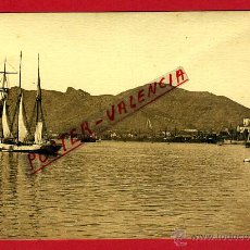 Postales: POSTAL CARTAGENA, MURCIA, PUERTO, P95701. Lote 44157270