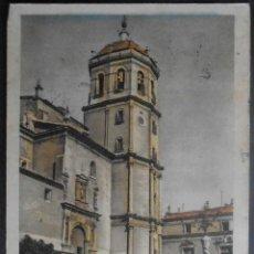 Postales: (18032)POSTAL ESCRITA,SAN PATRICIO,LORCA,MURCIA,MURCIA,CONSERVACION:. Lote 44239890