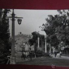 Postales: LORCA. MURCIA. ALAMEDA DE LA VICTORIA. (ED. ARRIBAS ). Lote 44376102