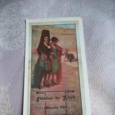 Postales: POSTAL DE MURCIA 1984.- PORTADA DEL PROGRAMA DE LOS FIESTAS DE ABRIL 1931. Lote 45167659