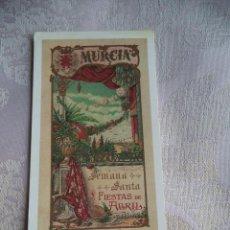 Postales: POSTAL DE MURCIA 1984.- PORTADA DEL PROGRAMA DE LOS FIESTAS DE ABRIL 1909. Lote 45167637