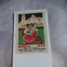 Postales: POSTAL DE MURCIA 1984.- PORTADA DEL PROGRAMA DE LOS FIESTAS DE ABRIL 1934. Lote 45167700