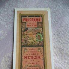 Postales: POSTAL DE MURCIA 1984.- PORTADA DEL PROGRAMA DE LOS FIESTAS DE ABRIL 1904. Lote 45167720