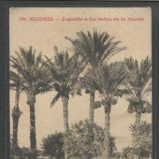 Postales: MURCIA - JUGANDO A LOS BOLOS EN LA HUERTA - P2077. Lote 45380962