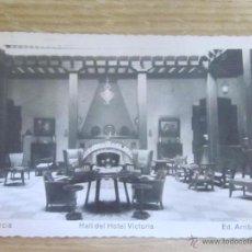 Postales: ANTIGUA POSTAL DE HOTEL VICTORIA DE MURCIA. Lote 45565053