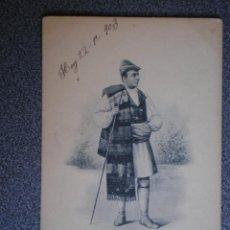 Postales: MURCIA MURCIANO POSTAL COLECCIÓN ROMO Y FUSSEL AÑO 1903. Lote 45663461