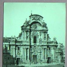 Postales: POSTAL DE MURCIA - FACHADA DE LA CATEDRAL Nº 1012 DE ARRIBAS - CIRCULADA EN 1959. Lote 45708802