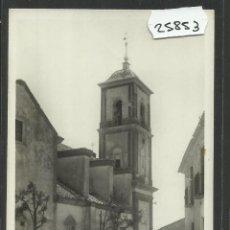 Postales: ARCHENA - 9 - PLAZA DE LA IGLESIA - FOTOGRAFICA MIGUEL ABAD - (25853). Lote 45803610