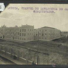 Postales: MURCIA - CUARTEL DE INFANTERIA DE JAIME EL CONQUISTADOR - FOTOGRAFICA - (25885). Lote 45830874