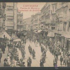 Postales: CARTAGENA - PUERTAS DE MURCIA - REGIMIENTO DE ARTILLERIA - P3360. Lote 45840509
