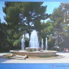 Cartes Postales: POSTAL DE MURCIA. AÑO 1976. JUMILLA, PARQUE MUNICIPAL, FUENTE. 735. Lote 45862637