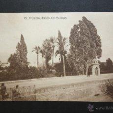 Postales: ANTIGUA POSTAL DE MURCIA. PASEO DEL MALECÓN. SIN CIRCULAR. Lote 45937836