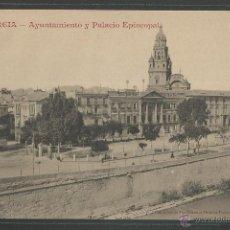 Postales: MURCIA - AYUNTAMIENTO Y PALACIO EPISCOPAL - P4143. Lote 46303238