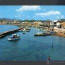 Postales: POSTAL DE CABO DE PALOS: PLAYA L BARRA (ED. ARRIBAS 5). Lote 46366300