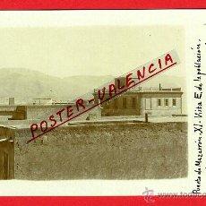 Postales: POSTAL PUERTO DE MAZARRON , MURCIA , VISTA DE LA POBLACION , FOTOGRAFICA , ORIGINAL , P97025. Lote 46386342