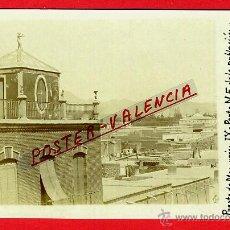 Postales: POSTAL PUERTO DE MAZARRON , MURCIA ,NORT ESTE DE LA POBLACION , FOTOGRAFICA , ORIGINAL , P97026. Lote 46386354