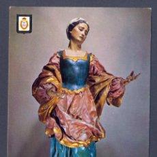 Postales: MURCIA. MUSEO DE SALZILLO. LA VERONICA. Lote 46403589