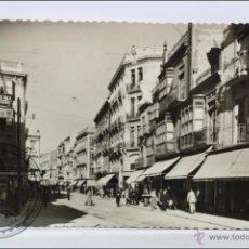 Postales: ANTIGUA POSTAL FOTOGRÁFICA ANIMADA - CARTAGENA, MURCIA. PUERTA DE MURCIA - CIRCULADA, AÑO 1953. Lote 46481238