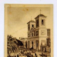 Postales: P- 42. TARJETA POSTAL DE AGUILAS MURCIA - IGLESIA PARROQUIAL DE SAN JOSE. Lote 46678891