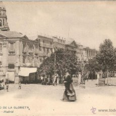 Postales: MURCIA Nº1187 PASEO DE LA GLORIETA HAUSER Y MENET SIN CIRCULAR. Lote 47007885