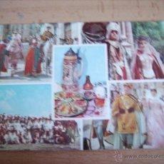 Postales: CARAVACA DE LA CRUZ ( MURCIA ) FIESTAS DE MOROS Y CRISTIANOS. Lote 47043818